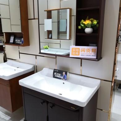 雪鯨智能衛浴系列產品