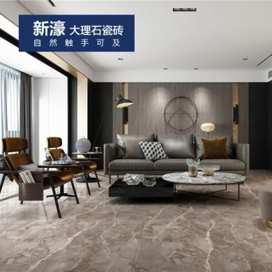 新濠大理石瓷磚