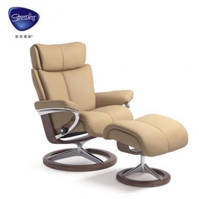 挪威原裝進口思特萊斯舒適椅