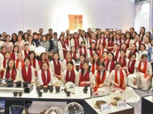 2020第十七屆上海國際茶業交易(春季)博覽會