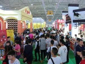 2020第十二屆深圳國際品牌特許加盟展