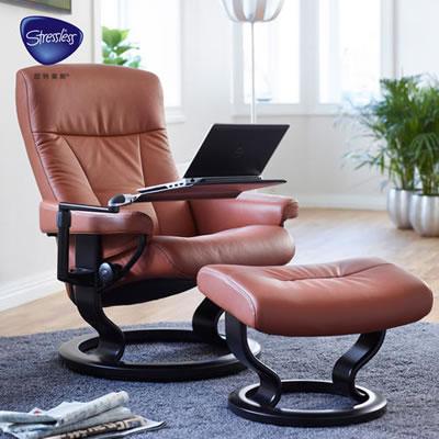 挪威原装进口思特莱斯舒适椅专柜