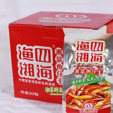 渔湘四海香菜鱼仔王