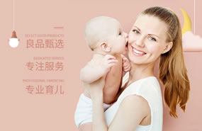 米氏孕婴童全国连锁招商