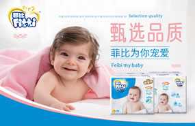 菲比婴童用品全国招商加盟