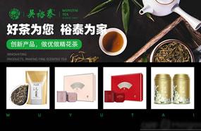 吴裕泰茶业全国招商加盟