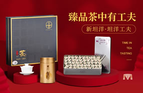 新坦洋功夫茶全国招商加盟