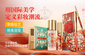 卡姿兰彩妆产品全国招商