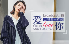 Broadcast播时尚女装全国招商