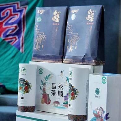 永顺莓茶源产地直供